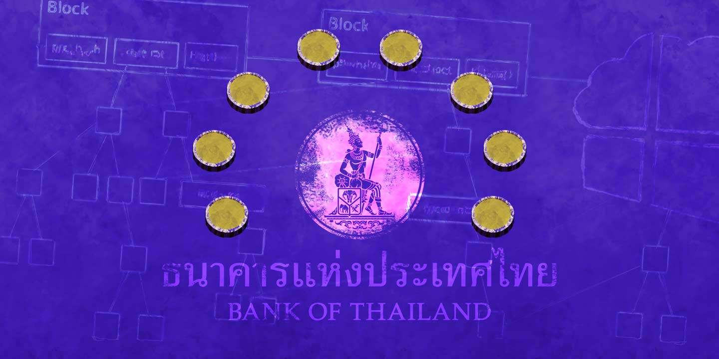 Bank of Thailand's Project Inthanon